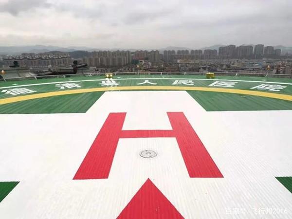 直升机停机坪